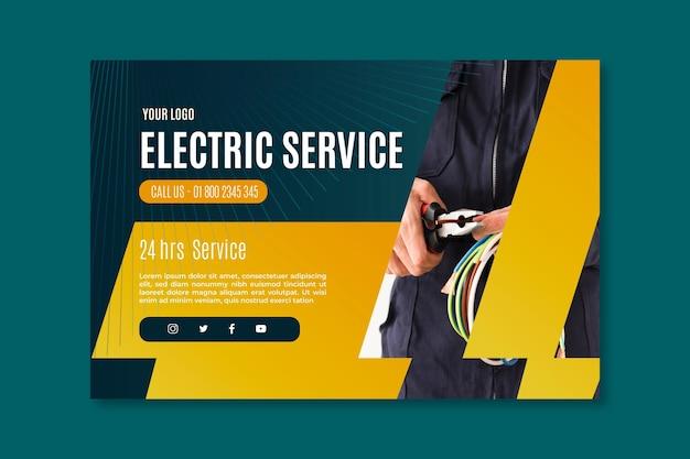 電気技師サービスバナーテンプレート