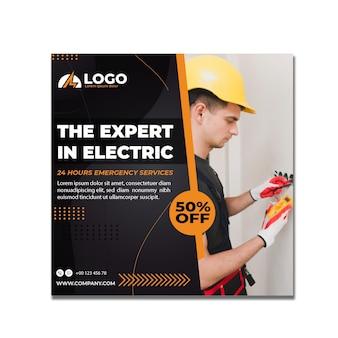 Modello di volantino quadrato per elettricista con foto