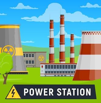 냉각탑에 방사선 경고 기호가있는 전기 발전 발전소 건물
