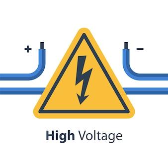Электрические провода и знак высокого напряжения, услуги по ремонту и техническому обслуживанию, иллюстрация