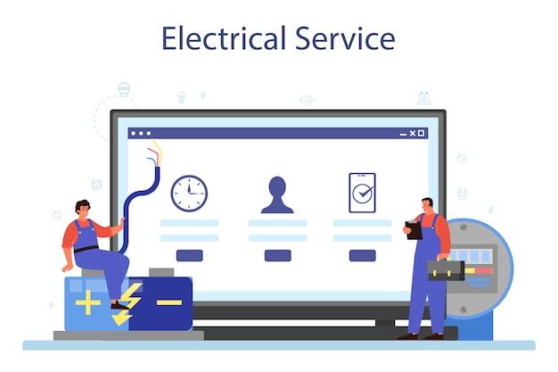Онлайн-сервис или платформа службы электроснабжения