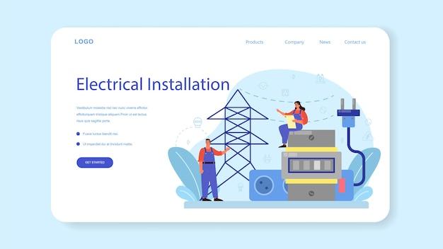 電気工事サービスのウェブバナーまたはランディングページ