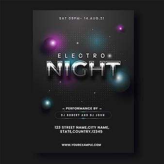 이벤트 세부 정보가 있는 전기 밤 파티 전단지 또는 초대 카드