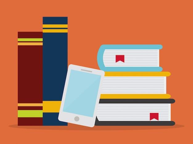 전자 책 디자인