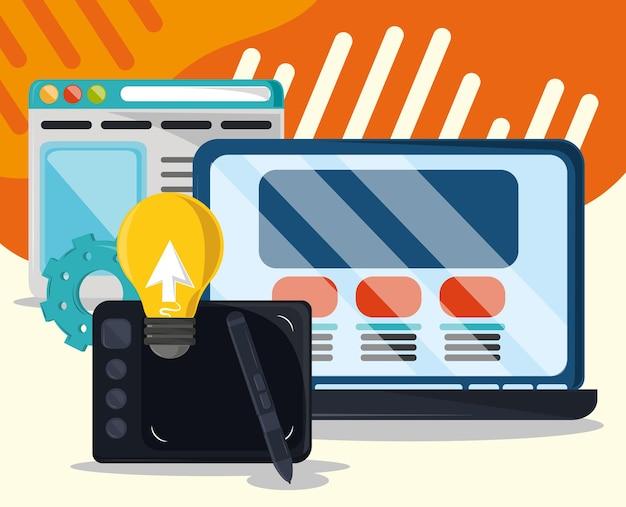 전자 기기 웹 디자인