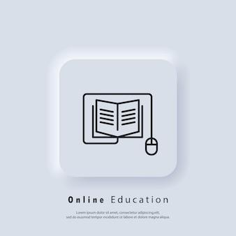 電子デジタルライブラリ。インターネット教育の概念、eラーニングのリソース、遠方のオンラインコース。ベクター。 uiアイコン。 neumorphic uiuxの白いユーザーインターフェイスのwebボタン。ニューモルフィズム