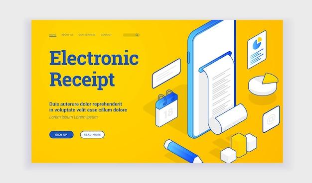 전자 등록 웹 사이트