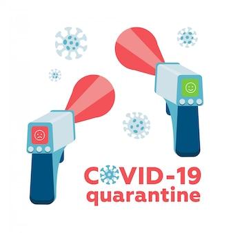 電子体温計、非接触赤外線サーモグラフ、体温の安全性、ヘルスケア、コロナウイルスの流行防止の概念。 covid-19隔離コンセプト。フラットイラスト