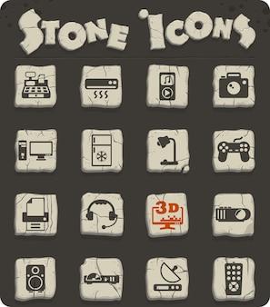 Электроника супермаркет векторные иконки для веб-дизайна и дизайна пользовательского интерфейса