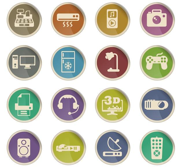 Электроника супермаркет векторные иконки в виде круглых бумажных этикеток