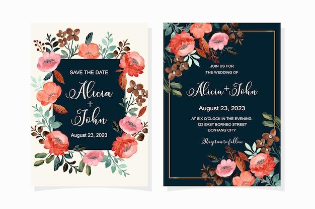 Элегантная свадебная пригласительная открытка с акварельными цветами