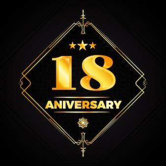 Элегантный стиль логотипа 18-летия
