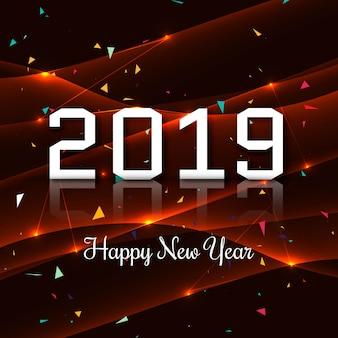 Elegant 2019 happy new year colorful card design