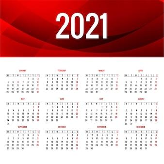 波の背景を持つエレガントな2021年のカレンダーのレイアウト