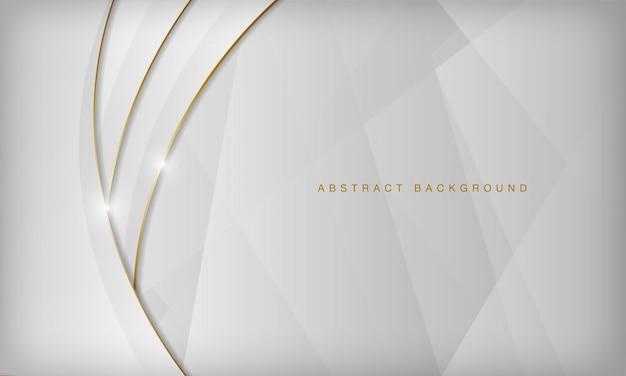 エレガントな抽象的なライトシルバーの波の背景金色の線で豪華なコンセプト