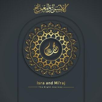 Элегантный и футуристический исламский шаблон приветствия