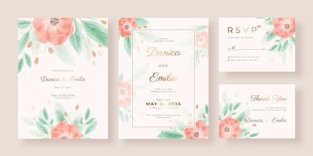 水彩花とエレガントでロマンチックな結婚式の招待状