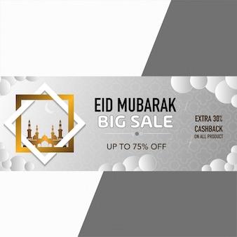 Elegant arabic sale banner