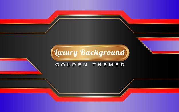 エレガントな背景の金色と黒のスタイル