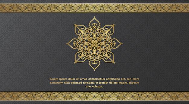 Elegant background greeting card template design with decorative golden ornament border frame