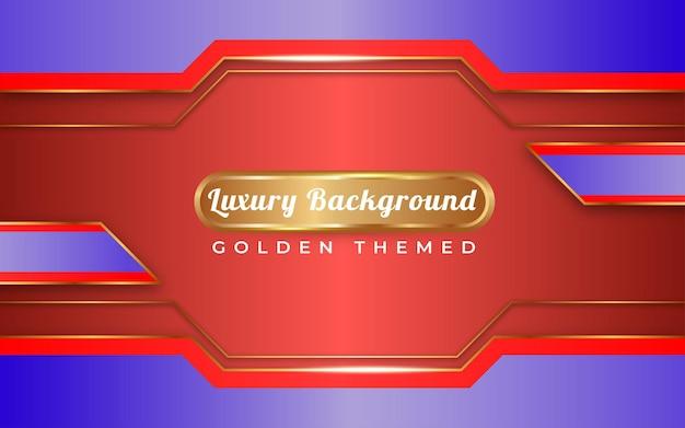 エレガントな背景の豪華なゴールデンスタイル