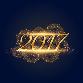 黄金の花火と2017年のエレガントな背景
