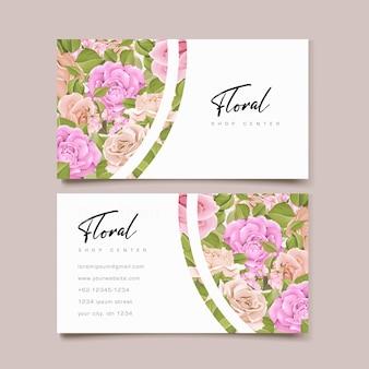 Элегантный дизайн фона свадебного приглашения с цветами и листьями