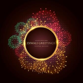 Elegant background with fireworks for diwali