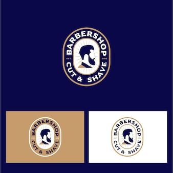 エレガントな理髪店のロゴデザイン