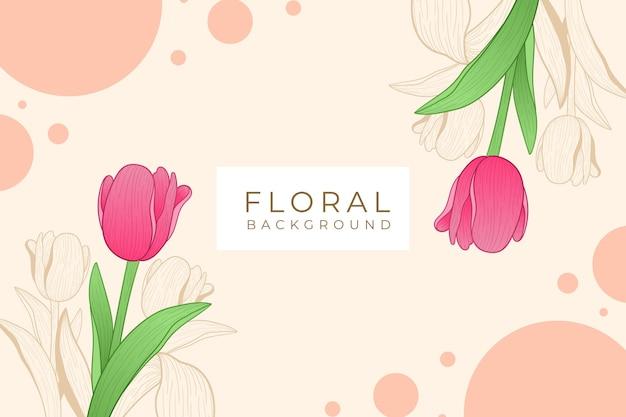 Элегантный красивый цветочный фон со стилем контура