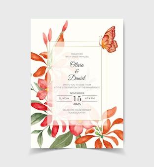 エレガントな美しい水彩花の結婚式の招待カード
