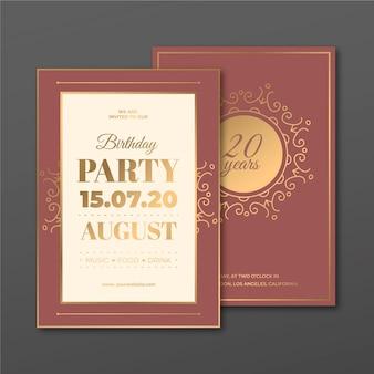 エレガントな誕生日の招待状テンプレートセット