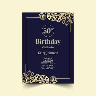 Элегантное приглашение на день рождения
