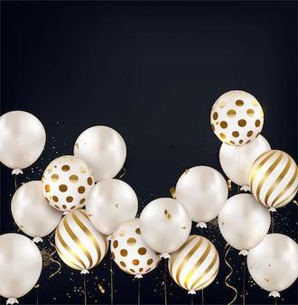 白い風船でエレガントな黒の背景。誕生日パーティーのコンセプト