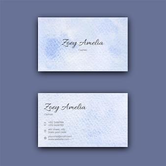 エレガントな青い抽象的な水彩名刺テンプレート