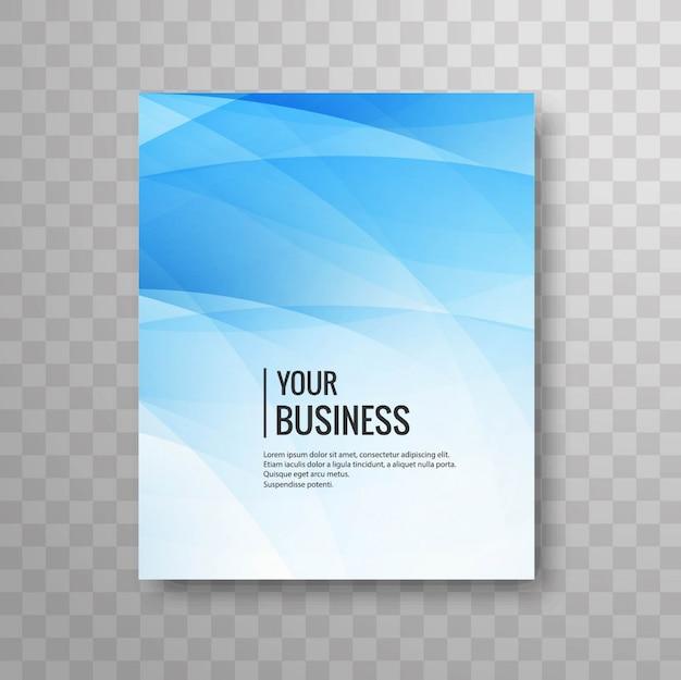 Современная бизнес-брошюра