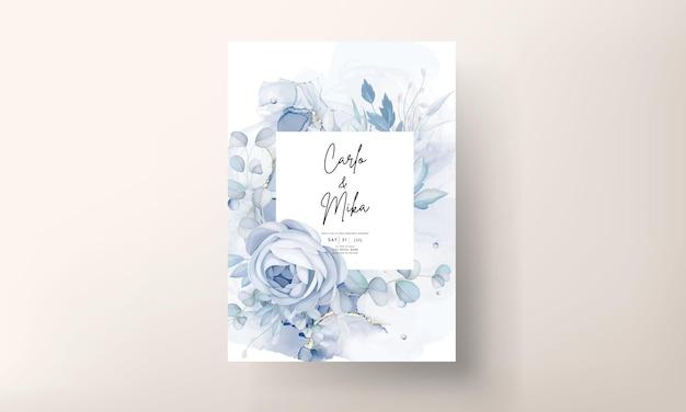 エレガントな青い花の結婚式の招待状のテンプレート