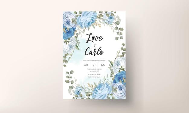 Элегантный синий цветочный шаблон свадебного приглашения