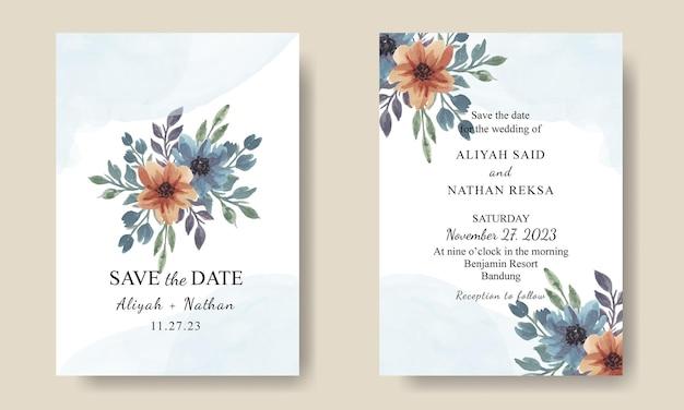 エレガントな青い水彩花柄の結婚式の招待カード