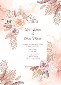 エレガントな自由奔放に生きる婚約ローズ水彩結婚式の招待状のテンプレート