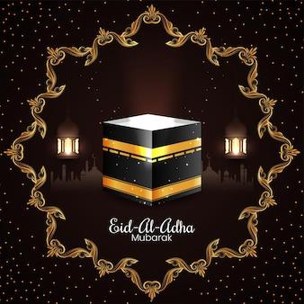 エレガントで明るい柔らかい色イードアルアドハムバラク背景ベクトル