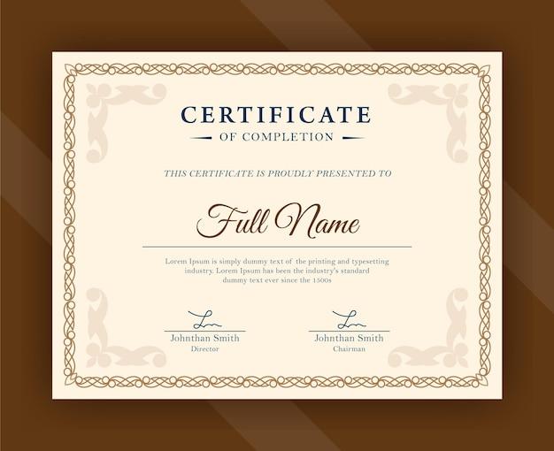 Элегантный шаблон сертификата премиум-класса из коричневой бумаги