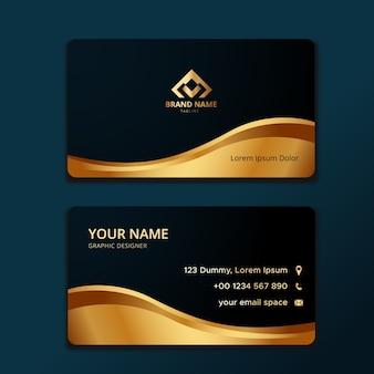 Элегантный шаблон визитной карточки с волнистой золотой формой