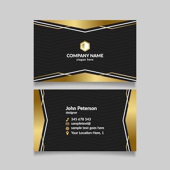Elegant business card template