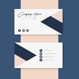 Elegant business card
