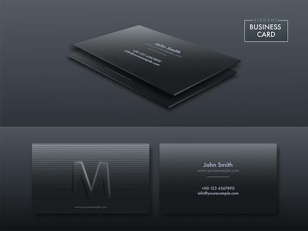 Элегантные визитки