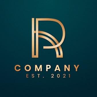 R 문자 디자인의 우아한 비즈니스 로고