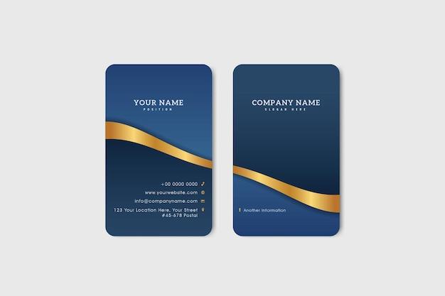 Элегантная визитная карточка