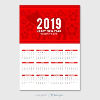 Elegant calendar for chinese new year