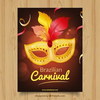 브라질의 우아한 카니발 마스크 브로셔